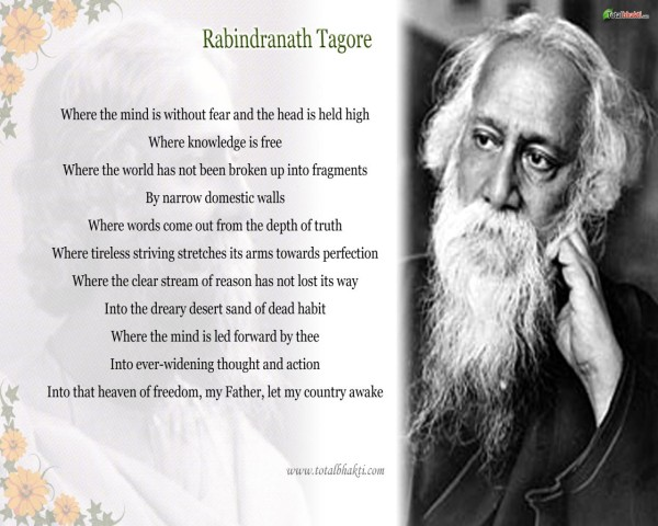 short essay on rabindranath tagore Rabindranath tagore selected short stories profit and loss this narrative briefly describes the short, sorrowful life of nirupama the name signifies 'peerless one' and was given to her by her parents, who were gratified with a daughter after having had five sons.